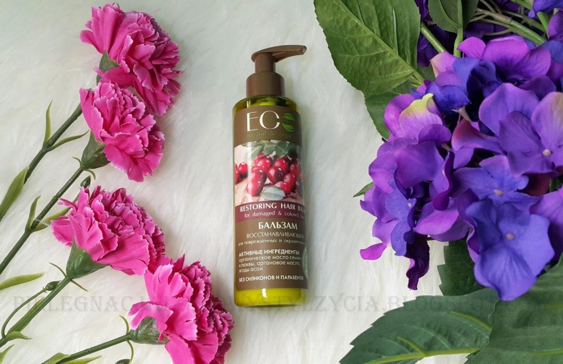 Ulubieńcy kosmetyczni marzec 2017: regenerujący balsam do włosów Ecolab