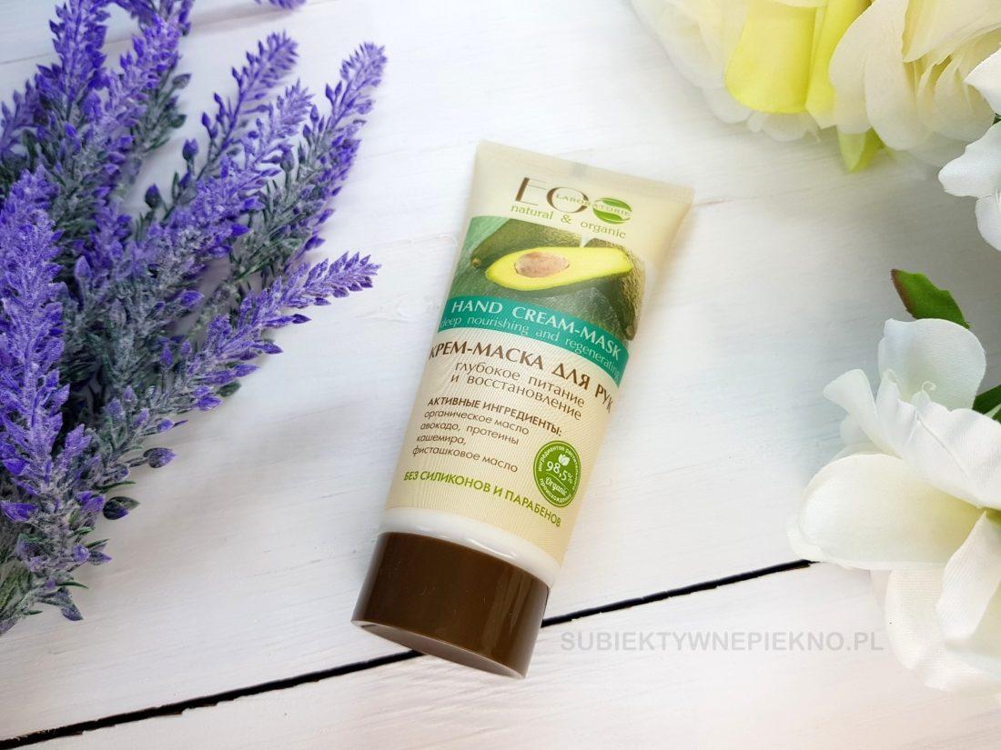 Krem - maska Ecolab z olejem awokado i proteinami kaszmiru. Naturalne, rosyjskie kosmetyki.